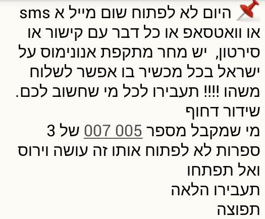 whatsapp-warning-April-2015